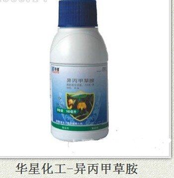 002018华星化工异丙甲草胺