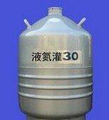 600426華魯恒升液氮