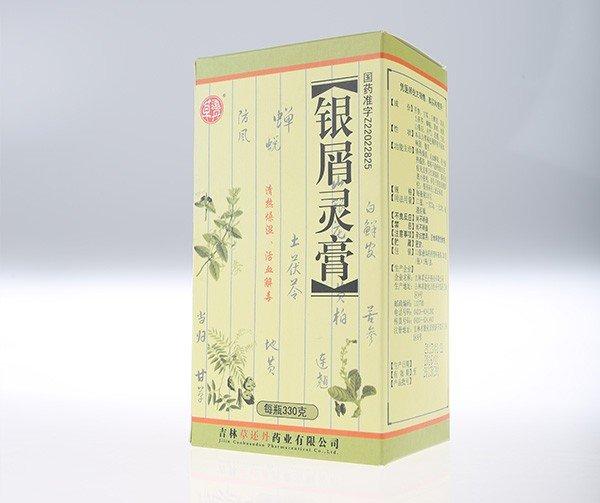 002118紫鑫藥業銀屑靈