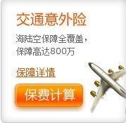 601318中国平安产品3