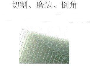 300088长信科技产品4