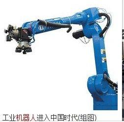 300024机器人产品2