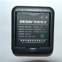 000049德賽電池產品5