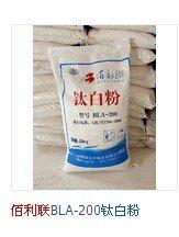 002601佰利聯產品鈦白粉