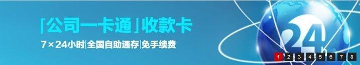600036招商銀行產品2