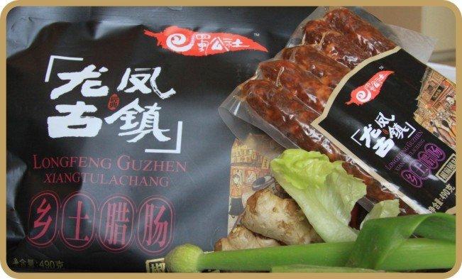 002143高金食品乡土腊肠椒麻味