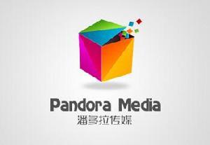 潘多拉传媒