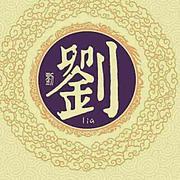 valy-zhu