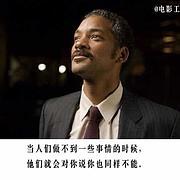 Peter_Lin